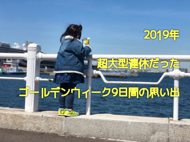 2019年