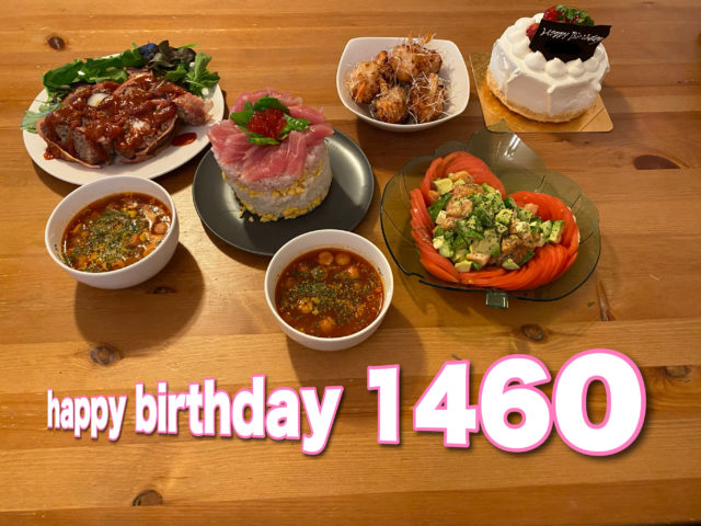 happy birthday 1460